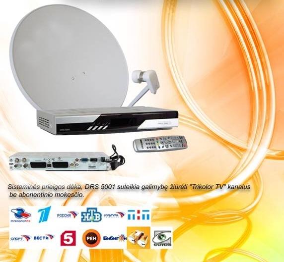 Viasat internetas